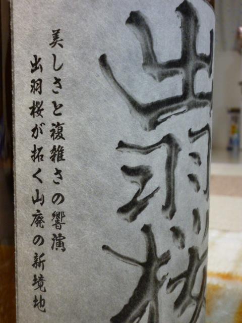 P1010181.JPG